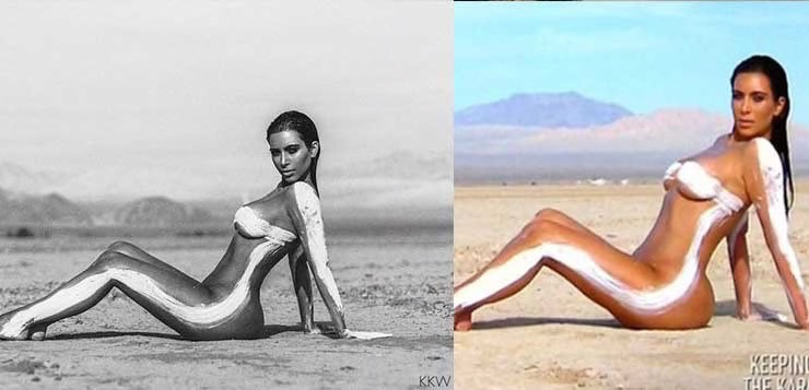 cultural-illusion-kim-kardashian